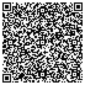 QR-код с контактной информацией организации ГАЗГИДРОЭЛ ТОО