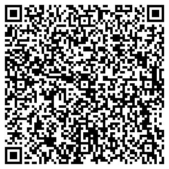 QR-код с контактной информацией организации 1С: БУХУЧЕТ И ТОРГОВЛЯ