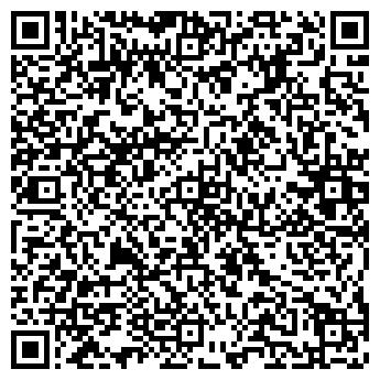 QR-код с контактной информацией организации TEAMSOFT