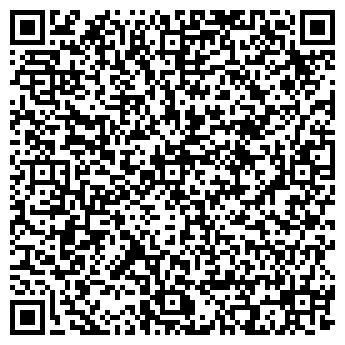 QR-код с контактной информацией организации ИНТЕРБРИДЖ