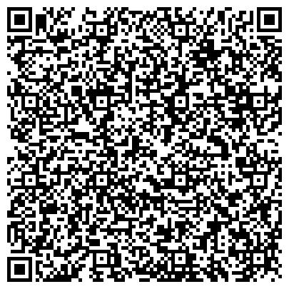 QR-код с контактной информацией организации УЧЕБНО-КУРСОВОЙ КОМБИНАТ РАБОТНИКОВ ТОРГОВЛИ И ОБЩЕСТВЕННОГО ПИТАНИЯ