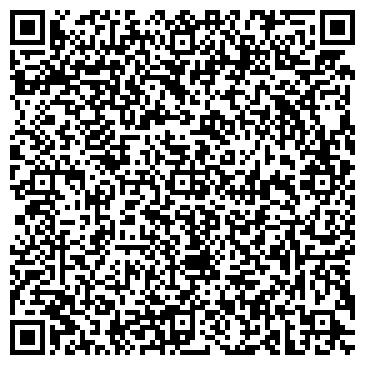 QR-код с контактной информацией организации ЭКСПЕРТНОЕ ОПЫТНОЕ ПРОИЗВОДСТВО КГТУ