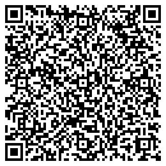 QR-код с контактной информацией организации БУСТАН