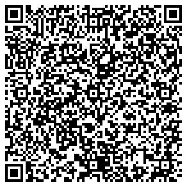 QR-код с контактной информацией организации СТУДИЯ ТАНЦА НА ЧИСТОПОЛЬСКОЙ