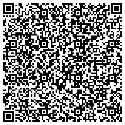 QR-код с контактной информацией организации ТОО «Производственное объединение литейных заводов»