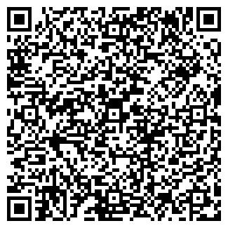 QR-код с контактной информацией организации IMPULSE