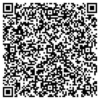 """QR-код с контактной информацией организации """" ИНКО """""""