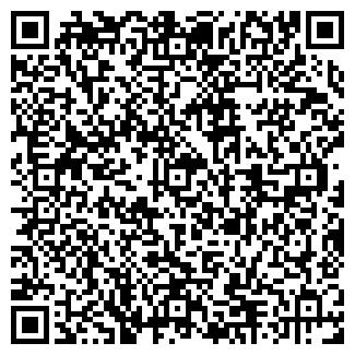 QR-код с контактной информацией организации ЗАРИПОВ Р.Р., ИП
