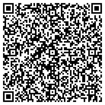 QR-код с контактной информацией организации КСТАТИ МАГАЗИН ООО ВЕЛА+
