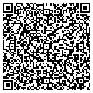QR-код с контактной информацией организации СУВАР, ОАО