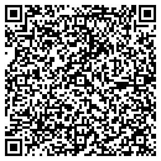 QR-код с контактной информацией организации ТАТНЕФТЕХИМ