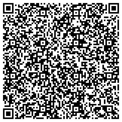 QR-код с контактной информацией организации УЛАР-УМИТ НАКОПИТЕЛЬНЫЙ ПЕНСИОННЫЙ ФОНД ЗАО КАРАГАНДИНСКИЙ ФИЛИАЛ