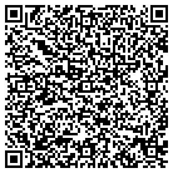 QR-код с контактной информацией организации ЧАЙ-2 ТОРГОВАЯ ФИРМА