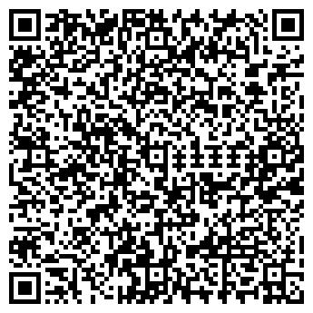 QR-код с контактной информацией организации ПРЕМЬЕР-КОМПЬЮТЕРС