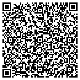 QR-код с контактной информацией организации ROSTRADE
