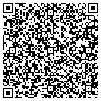 QR-код с контактной информацией организации АВС-ТЕХНОЛОГИИ ТФ, ООО