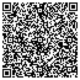 QR-код с контактной информацией организации ООО АРСАН