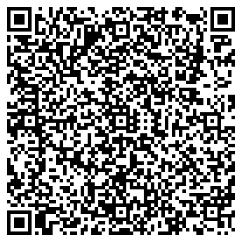 QR-код с контактной информацией организации АСКОН-КАЗАНЬ, ООО