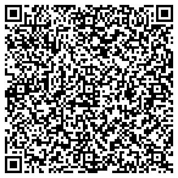 QR-код с контактной информацией организации ПРОСТОР ТРЕВЕЛ