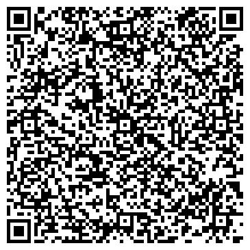 QR-код с контактной информацией организации ГЕЛИОС ТОО КАРАГАНДИНСКИЙ ФИЛИАЛ