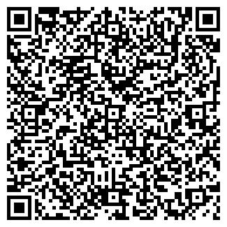 QR-код с контактной информацией организации ВАЙТЭКС, ООО