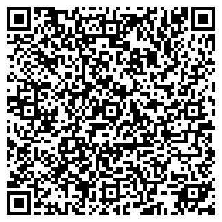 QR-код с контактной информацией организации ГАРАНТ СОФТ, ЗАО