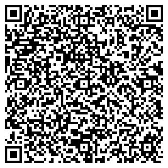 QR-код с контактной информацией организации ЕРП СИСТЕМС LTD.