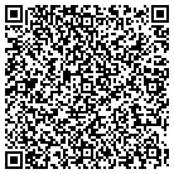 QR-код с контактной информацией организации ИНТЕЛКОМ ТФ, ООО