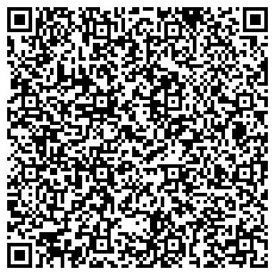 QR-код с контактной информацией организации КАРАГАНДИНСКИЙ ЗАВОД ЭЛЕКТРОТЕХНИЧЕСКОГО ОБОРУДОВАНИЯ ЗАО