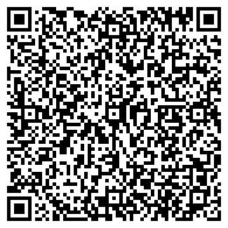 QR-код с контактной информацией организации КМ ВОЛГА, ООО