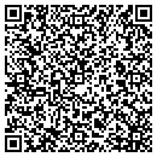 QR-код с контактной информацией организации НУР-ТВ