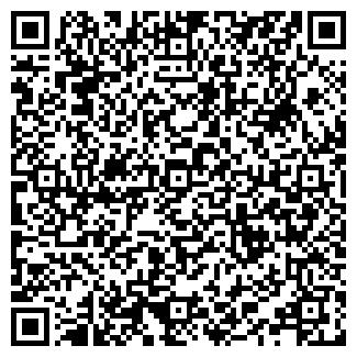 QR-код с контактной информацией организации РБС, ООО