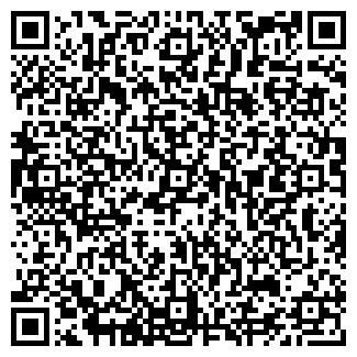 QR-код с контактной информацией организации СВИТОЗАР