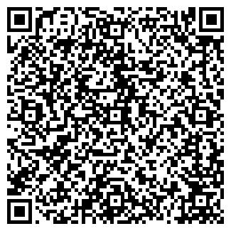 QR-код с контактной информацией организации УРАЛ-СОФТ, ООО