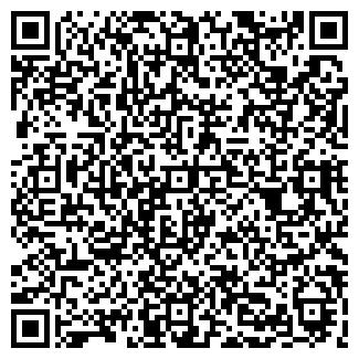 QR-код с контактной информацией организации БОСФОР ТД