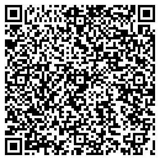 QR-код с контактной информацией организации ЗАЙНАП