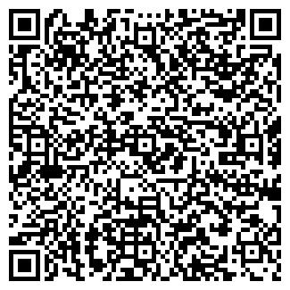 QR-код с контактной информацией организации ИНТЕРЬЕР-ШКАФ