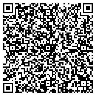 QR-код с контактной информацией организации ИТАЛ-ДИЗАЙН