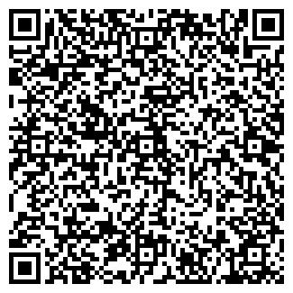 QR-код с контактной информацией организации КАРАВАН МЕБЕЛИ