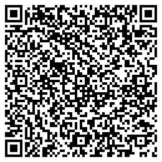 QR-код с контактной информацией организации КАРТТРАНС, ЗАО
