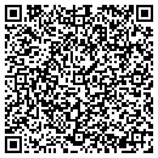 QR-код с контактной информацией организации ЛЮБЛЮ-ДИЗАЙН