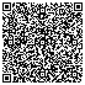 QR-код с контактной информацией организации МЕРДЖАН, ООО