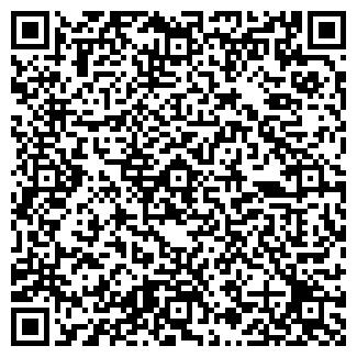 QR-код с контактной информацией организации ПОЛЕТ