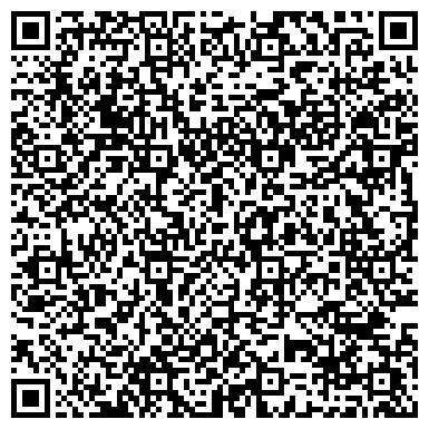 QR-код с контактной информацией организации БОРЛЫ УГОЛЬНЫЙ ДЕПАРТАМЕНТ - ФИЛИАЛ АО КОРПОРАЦИЯ КАЗАХМЫС