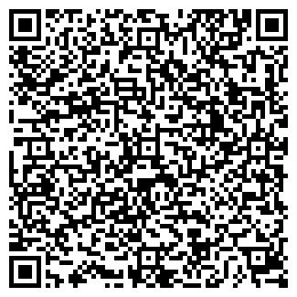 QR-код с контактной информацией организации GLASS ART