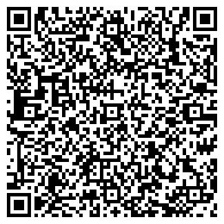 QR-код с контактной информацией организации ДОМ МАСТЕРА