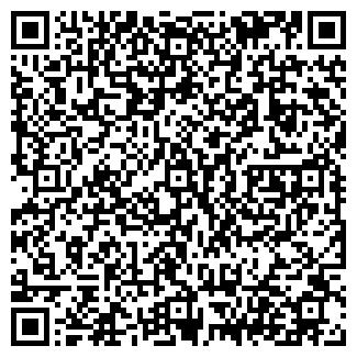 QR-код с контактной информацией организации ДЭЛФА ТФ, ООО