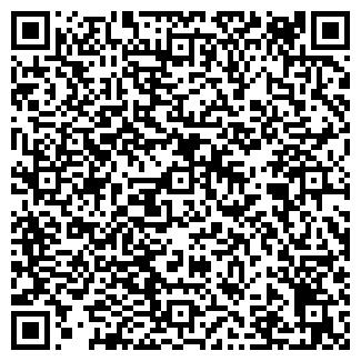 QR-код с контактной информацией организации ARSTEK