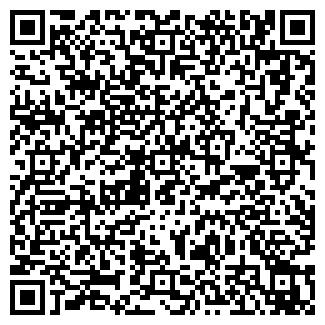 QR-код с контактной информацией организации АРИЯ