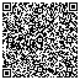 QR-код с контактной информацией организации АЙЛАНТ